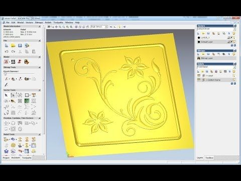 Create relief from vector in ArtCAM, ArtCAM tutorial - YouTube