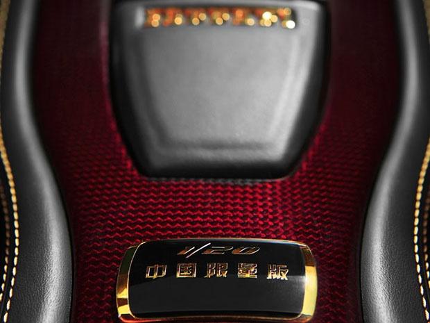 Ferrari 458 Italia - Série especial de 20 carros personalizados para a China - Nº 1/20