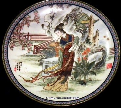 # 7 Tai-yu  named also in story: 林黛玉 or Lin Daiyu  having the meaning Blue-black Jade