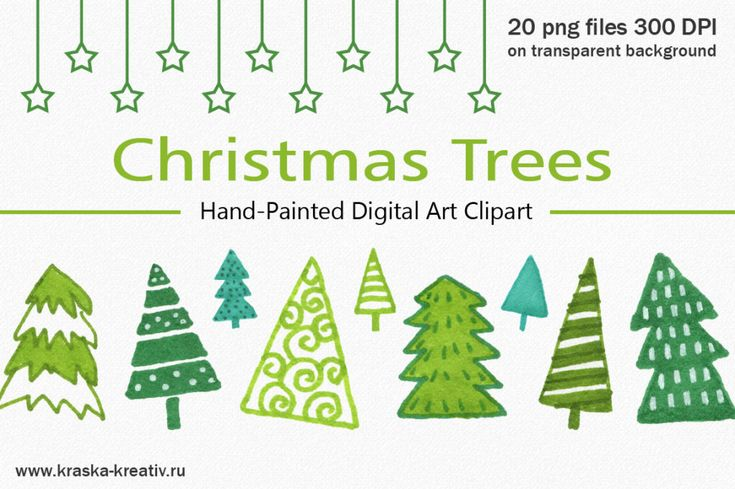 FREE! Christmas Trees Clipart | by Krasnih Katerina