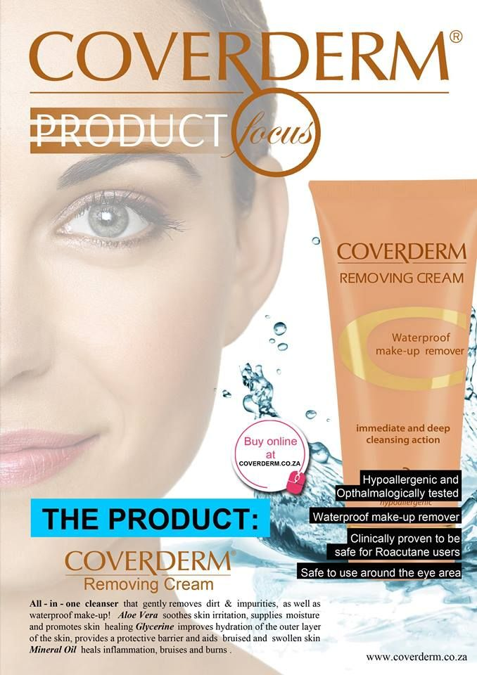 A completely different skin cleanser that combines thorough cleansing with extreme gentleness. It effectively removes waterproof make-up from the inside of the pores without stimulating sebum production.