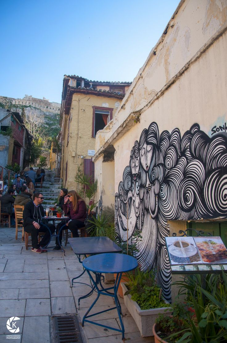Athens, Greece #solebike