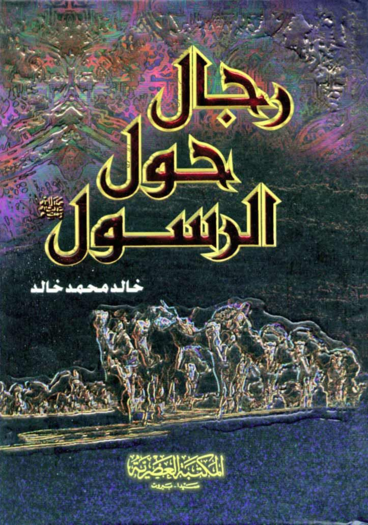 أبجد تجريبي أبجد Arabic Books Beautiful Quran Quotes My Books
