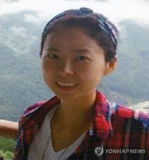 Singer Yim Jae-beom's wife passes away, musical actress Song Nam-yeong