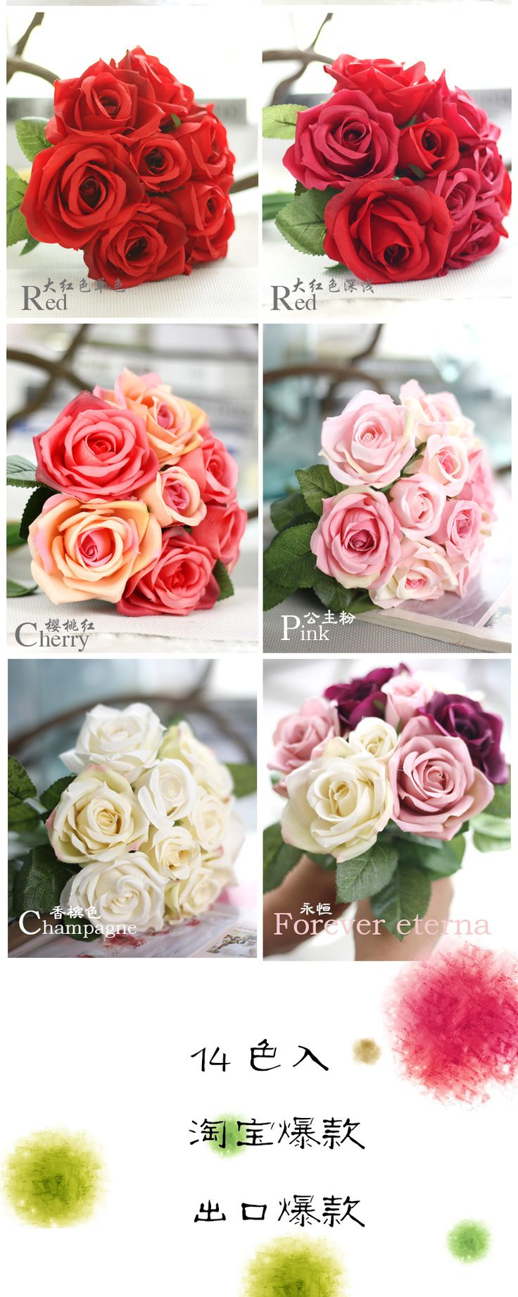 45 best silk flower images on pinterest artificial flowers art artificial flowerartificial flowers for decoration artificial flower arrangements artificial flowers bulk mightylinksfo