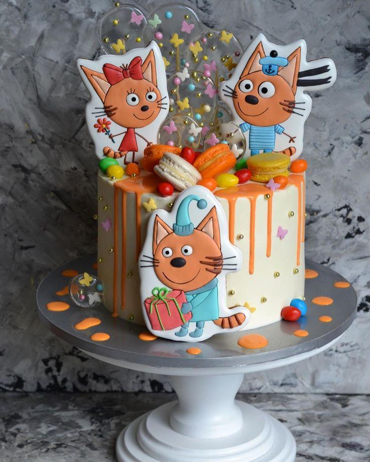 три кота картинки для торта фигурками свою очередь