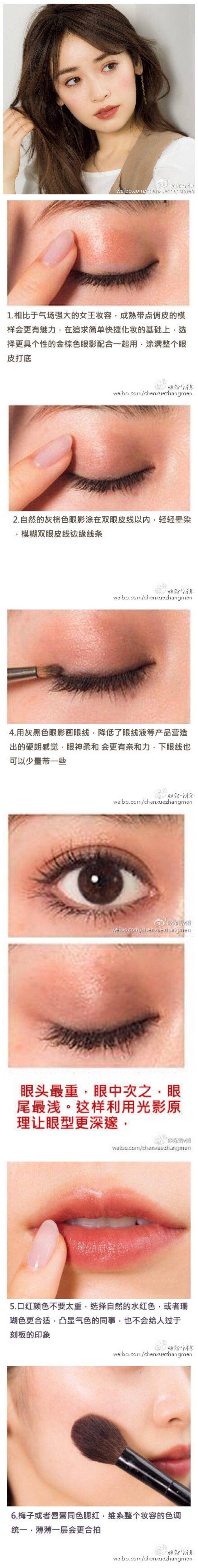 Hot eye makeup sex porn