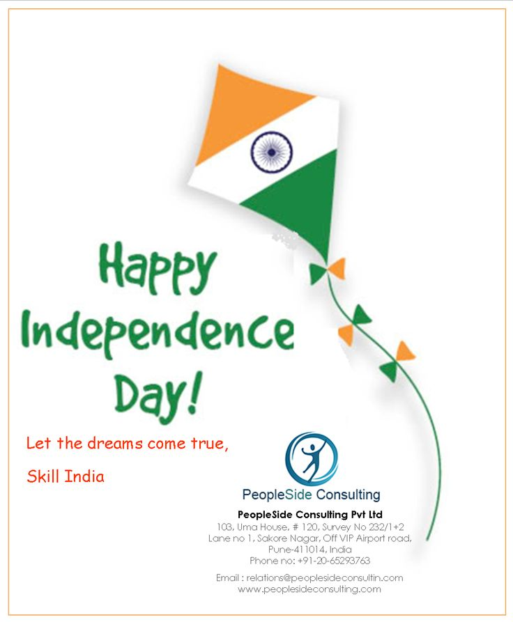Happy Independence Day - Team PeopleSide Consulting
