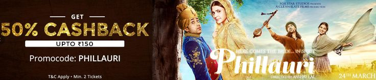 "Don't Miss #Phillauri!  If You Were Waiting For @AnushkaSharma #Movie Phillauri. Book Now and enjoy the best Phillauri #romantic #comedy #Film #Dialogues ""Tumne pedh se nahi..mujhse shaadi ki hai""!!  Paytm #Ticket Booking #Offers - Upto Rs 150 OFF on 2 Ticket"