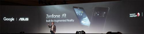Tecnologia: #Zenfone #AR #è il primo smartphone per la realtà aumentata (link: http://ift.tt/2hTQzPr )