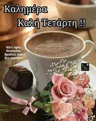 fc1e383f937191335bf9b70ead468e30--coffee-break-coffee-time.jpg (320×400)
