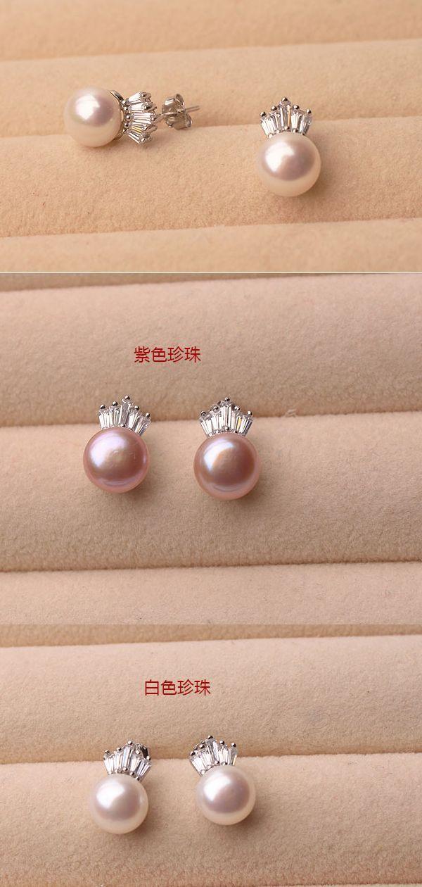 UK Silver Stud Cultured Freshwater Pearl Stud Earrings Wedding Bridal