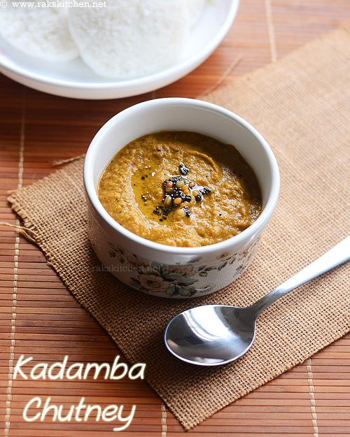 kadamba chutney recipe - An interesting south Indian chutney which goes well with idli dosa and the ingredients are also very flexible according to the availability!