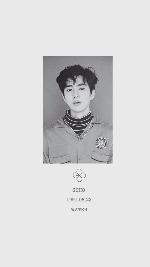 Lucky One 수호 / Suho - 김준면 / Kim JunMyeon EXO | Baekhyun | Chanyeol | Chen | D.O | Kai | Sehun | Lay | Xiumin | Luhan | Kris | Tao