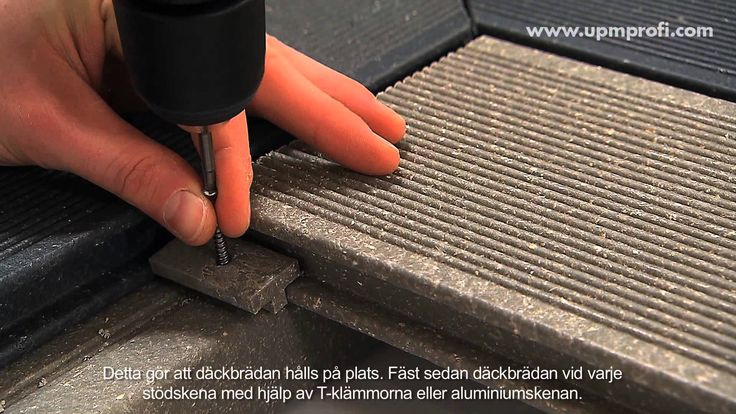 Monteringsanvisningar för UPM ProFi Deck. Titta på videon eller läs mer om installation på www.upmprofi.se/montering/
