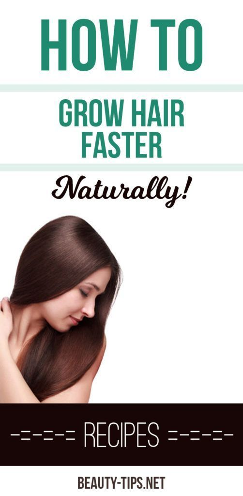Hair care tips and diy recipes to stimulate hair growth. How to grow hair faster, naturally! Trim only if you have split ends, pat your wet hair with towel, don't go to sleep with wet hair, use boar bristle hair brush, plus some great homemade recipes to
