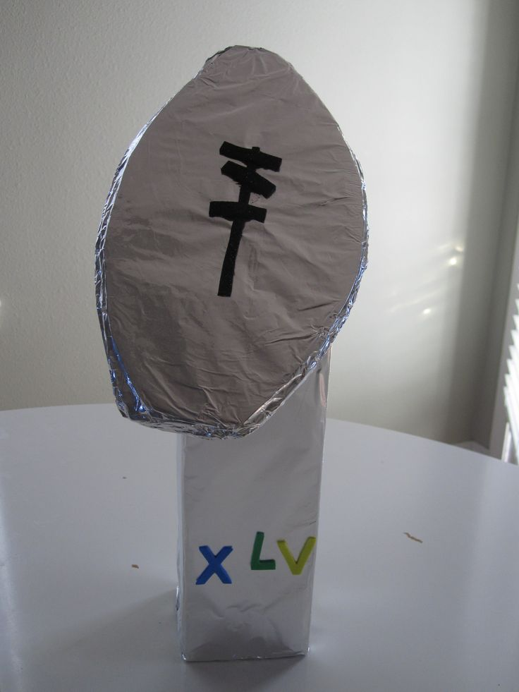 Lombardi Trophy Craft #ArtsAndCrafts #KidsCrafts #Crafts #DIY #Sports #Football #SuperBowl #Trophies