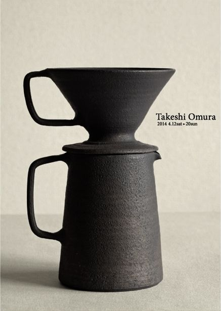 Gorgeous pour-over pourover coffee set! Analogue Life Online Shop | Japanese Designed & Artisan Made Housewares