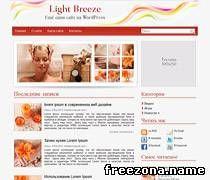 Еще одна тема для wordpress Light Breeze подойдет для блога или бизнес сайта, зарабатывающего на рекламе. Лучше всего соответствует разрешению 1024*756 или больше. Тема на русском языке. Проверена на WordPress последней версии в браузерах. В теме предусмотрено множество блоков для рекламы на Главной и на внутренних страницах. Блоки расположены в центральной колонке и сайдбаре.