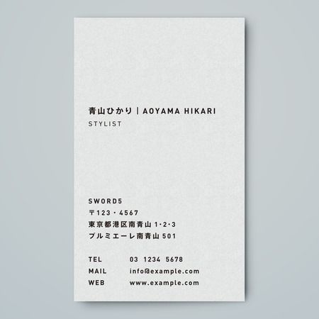 haru_Designさんの提案 - 美容室「sword5」の名刺デザイン | クラウドソーシング「ランサーズ」