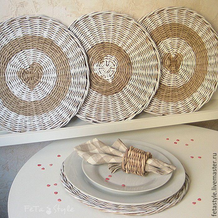 """Купить Подставки плетеные круглые сервировочные """"Ma cuisine"""" - кухня, кухонный интерьер"""