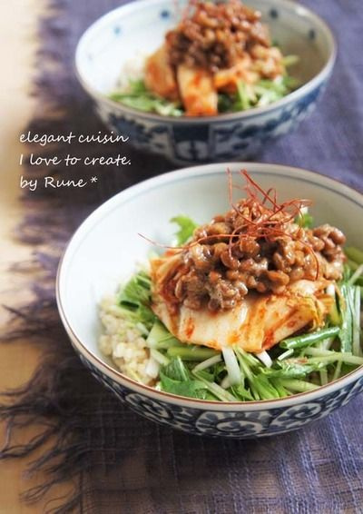 水菜ナムルとキムチの納豆玄米丼♪