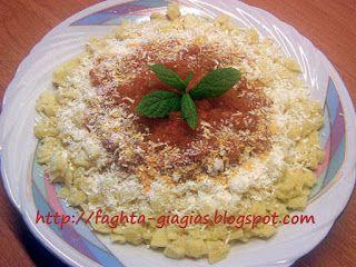 Χυλοπίτες (τουτουμάκια ή μανέστρα) με σάλτσα ντομά...