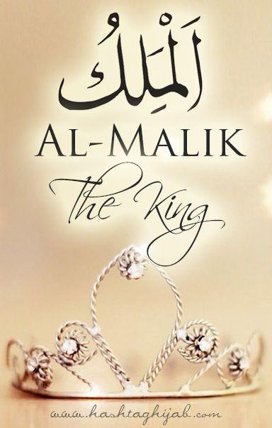 Al-Malik... The Absolute Ruler