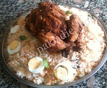 Murgh Musallam (whole Chicken) with Rice, English / Urdu Recipe