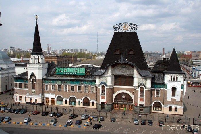 Moscow, Yaroslavl Station