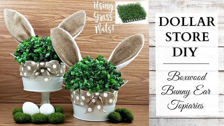 Dollar Store DIY ~ Boxwood Bunny Ear Topiaries ~ Easter & Spring Rustic Home Decor! – YouTube