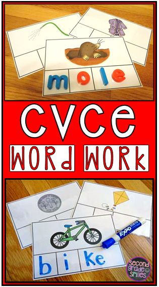 """CVCe Word Work- 42 word building mats to help your students practice spelling words with long a, i, o, and u spelled CVCe, also known as """"magic e"""", """"bossy e"""", or """"silent e"""" words $"""