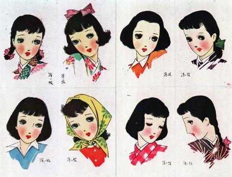 中原淳一さん作のはり絵「花言葉」です。1940(昭和15)年に開店した雑貨店「ひまわり」の商品
