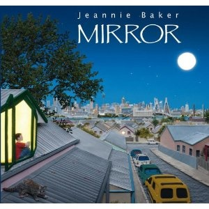 Mirror by Jeannie Baker...Visualization and compare/contrast!