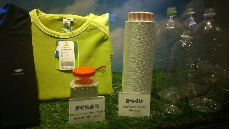 PET bottle fiber from Taiwan