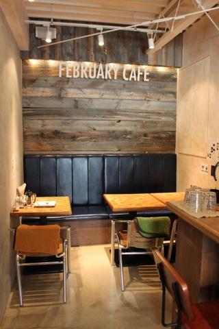 Cool and rustic cafe setting.