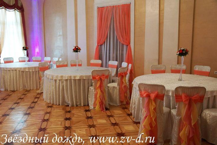 Оформление свадебного зала в осеннем стиле. #wedding #оформлениесвадьбы #декорсвадьбы