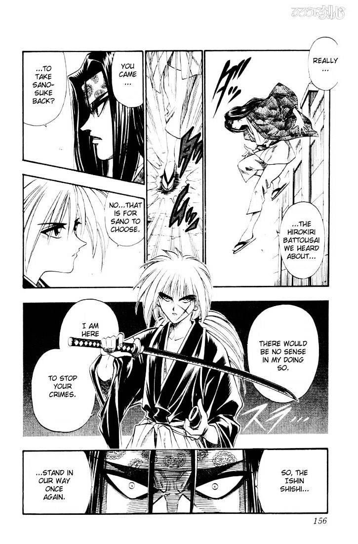 Rurouni Kenshin 47 himura kenshin & sanosuke crimes