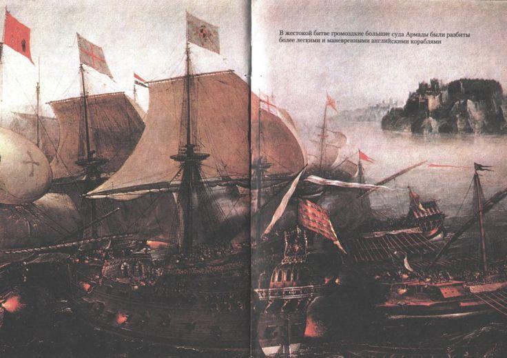 Уильям Шекспир. Гений и его эпоха (fb2) | Либрусек