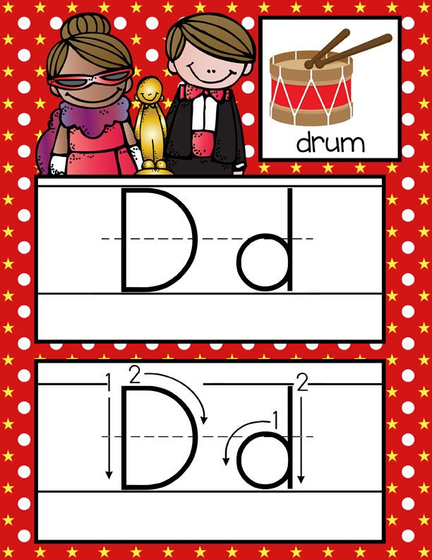 Classroom Alphabet Decor ~ Best images about hollywood classroom decor on