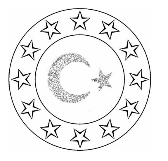 Türk Bayrağı Mandala