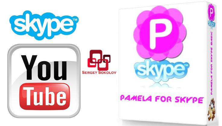 Как сделать красивый статус в скайп . Статус в skype становится активным...