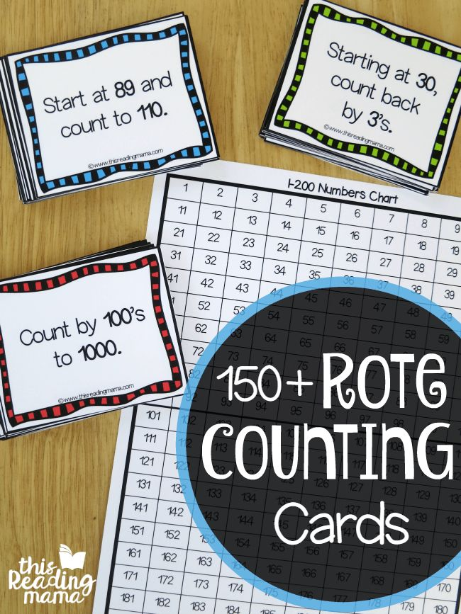 150 Free Rote Counting Cards + editable cards! - This Reading Mama