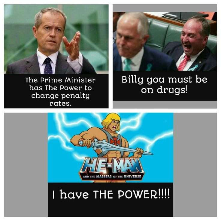 I have THE POWER!!!!