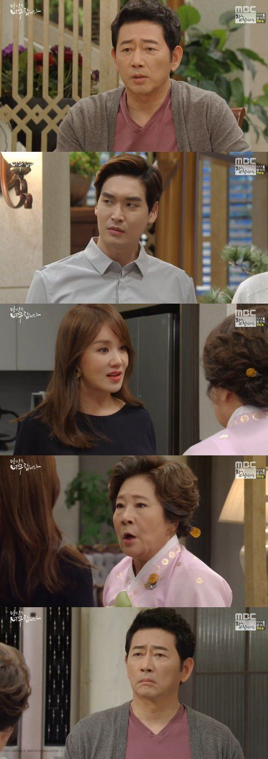 "[Spoiler] ""You're Too Much"" Jung Gyu-woon tells Uhm Jung-hwa not to talk to him at the table"