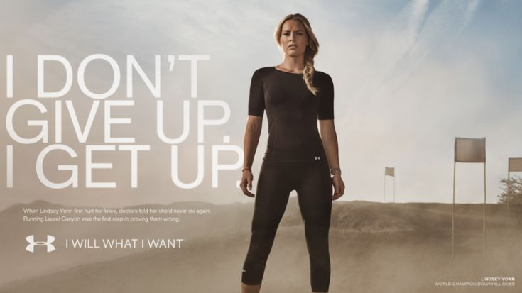 Under Armour: I WILL WHAT I WANT