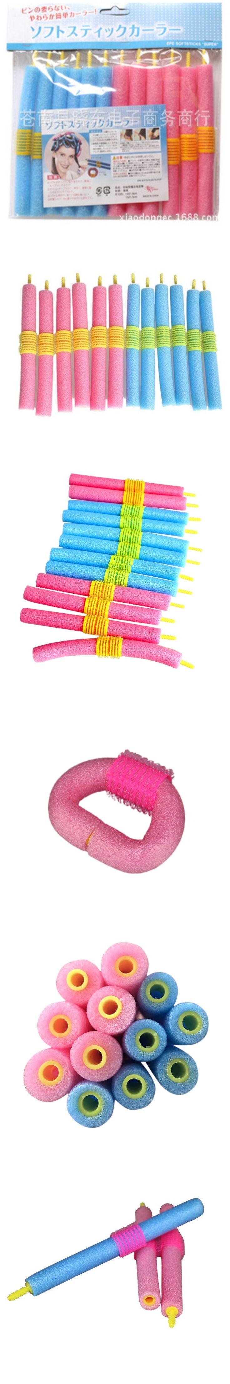 12pcs/lot New Foam Curler Popular Magical Anion Hair Curler Soft Pearl Sponge Hair Care Styling Roll Stick Roller Curler LL5