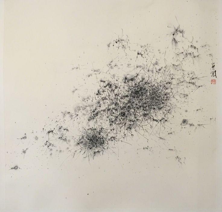 Zhang Yanzi