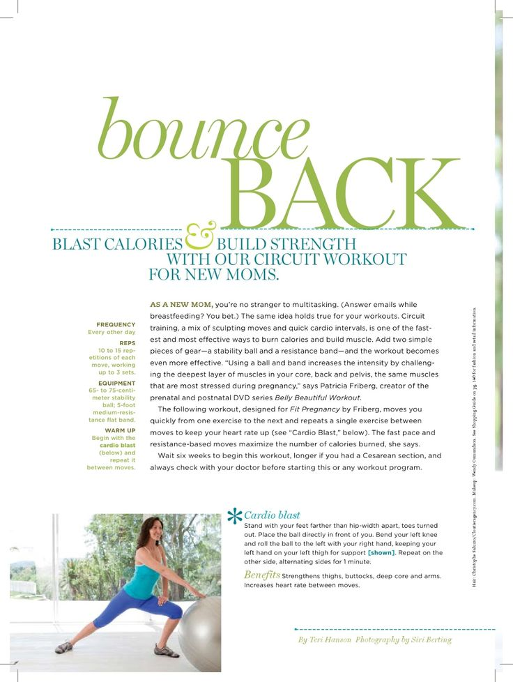 The Baby Chic Reporter: Post-Baby Workout