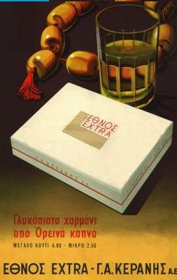 Greek cigarettes Ethnos extra